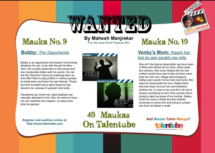 Here are the role descriptions for the lead pair for Mahesh Manjrekar's Film 'FU' (working title) . There are 40+ other maukas for actors, singers, music composers and lyricists on Talentube with 20+ other maukas to come soon. Check them out at: http://www.talentube.com/ Audition Assessments are in full swing. So, submit your auditions today!