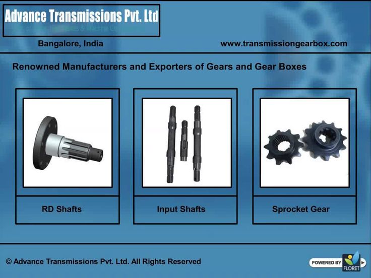 Gearbox Manufacturer in India. We are engaged in manufacturing and exporting of a wide range of quality and energy efficient Gearbox like Industrial Gearbox, Agricultural Gearbox, Industrial Gear, Agricultural Gear. Advance Transmissions Pvt. Ltd - Bangalore, India.  For more visit us at : www.transmissiongearbox.com