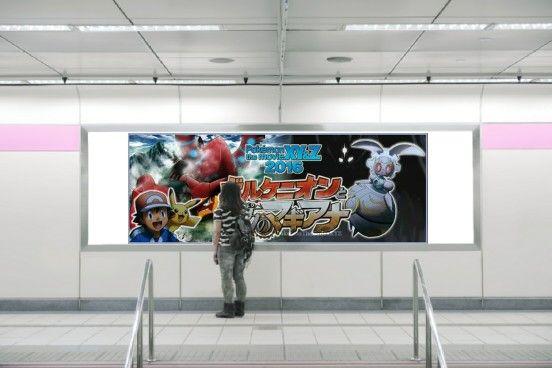 pokemon xy&z movies 2016