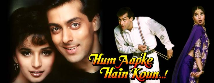 HAHK facts