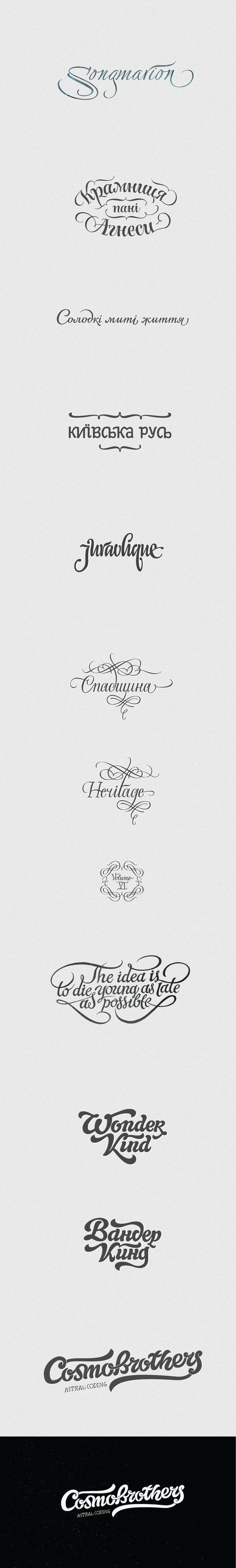 Some logos & letterings 2011-2012 by Vika and Vita Lopukhiny, via Behance