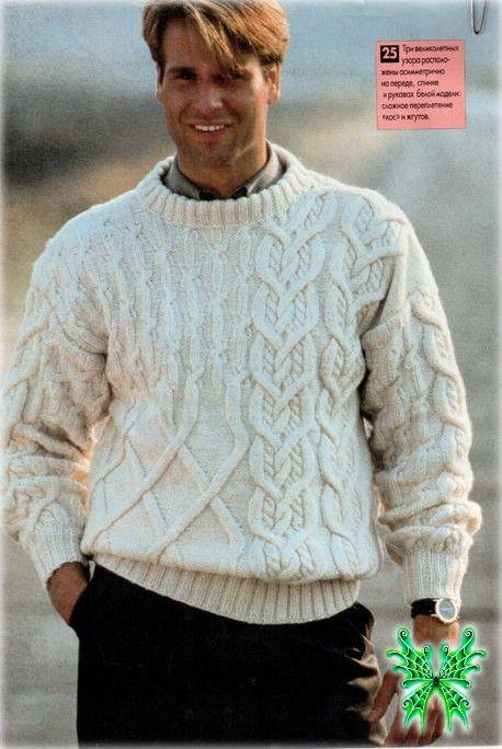 Вязаный пуловер с красивыми Косами