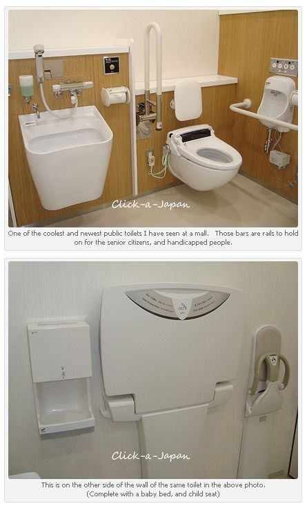 Cool Bathrooms In Japan 15 best accessible travel in japan images on pinterest