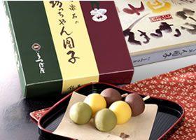 坊っちゃん団子/うつぼ屋 matsuyama sweets