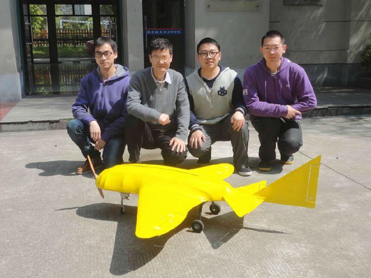 В Колледже аэрокосмической техники и прикладной механики Университета Тунцзи (Китай) создана 3D-модель летающего аппарата, внешний вид которого скопирован с золотых подвесок индейцев майя.   Золотым подвескам, обнаруженным в руинах древней цивилизаци