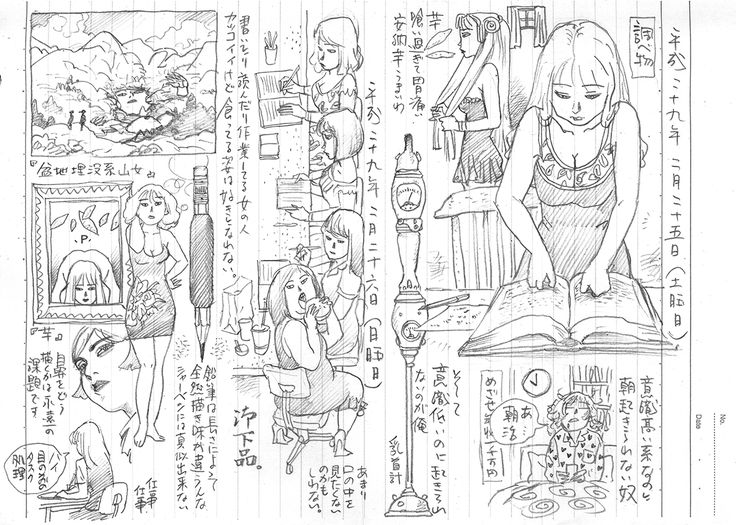 THE SEIJI pencil Diary20170226 girl art drawing illustration