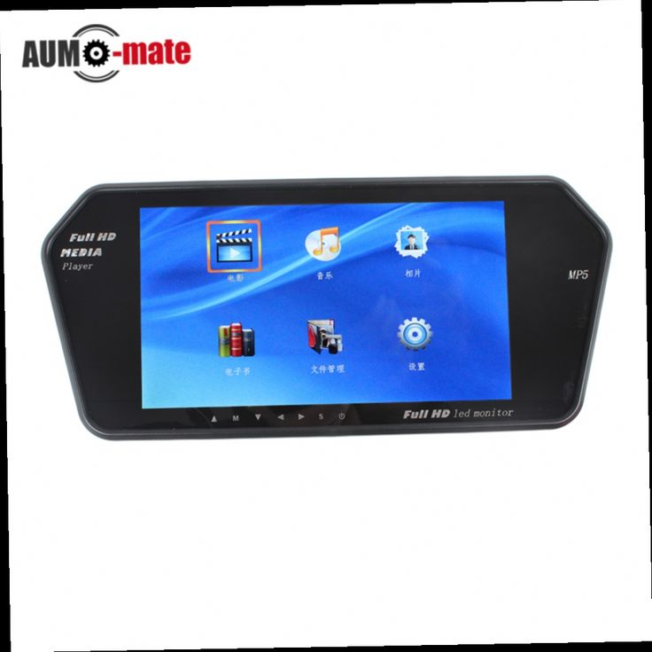 41.99$  Watch here - http://alia8w.worldwells.pw/go.php?t=32272006484 - 7'' TFT LCD MP5 Car Rear View Mirror Monitor Auto Vehicle Parking Rearview Monitor SD/USB MP5 For Reverse Camera