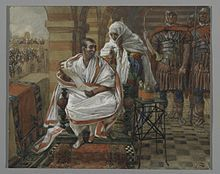 Pontius Pilate and his wife