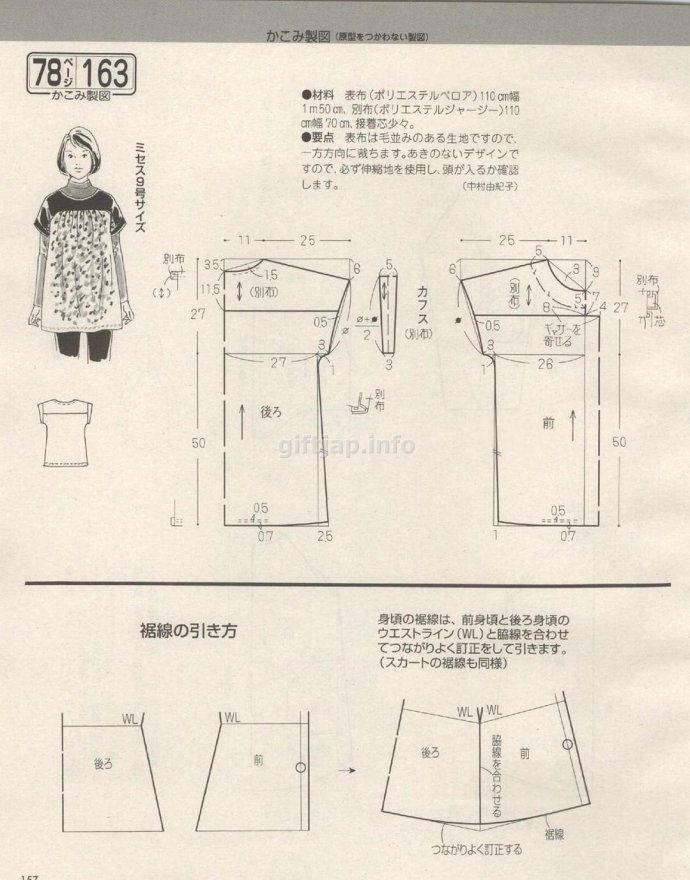 giftjap.info - Интернет-магазин   Japanese book and magazine handicrafts - Lady Boutique 2015-12