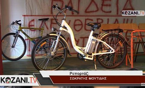 17ο Δημοτικό Σχολείο: Το πρώτο δημοτικό σχολείο της Κοζάνης που απέκτησε το δικό του ηλεκτρικό ποδήλατο (video)