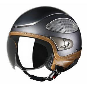 shiny helmet