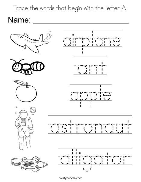 Best Tracing Activities Images On   Handwriting