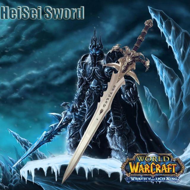 Косплей WOW Lich King Меч Ледяная Скорбь 1:1 Игры Аниме Западный Меч Из Нержавеющей Стали Настоящее Оружие