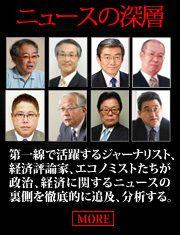 日本は世界の大国でいられるのか? 元ゴールドマン・サックスのアナリストが見た日本の真の実力 インタビュー「書いたのは私です」デービッド・アトキンソン   賢者の知恵   現代ビジネス [講談社]
