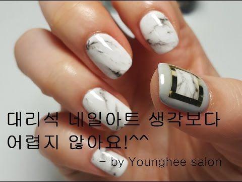 대리석 네일아트 생각보다 어렵지 않아요~!/marble nail art - YouTube