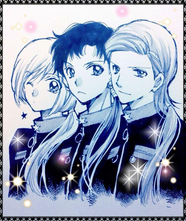 種村有菜画セーラースターライツ - Sailor Starlights / Arina Tanemura