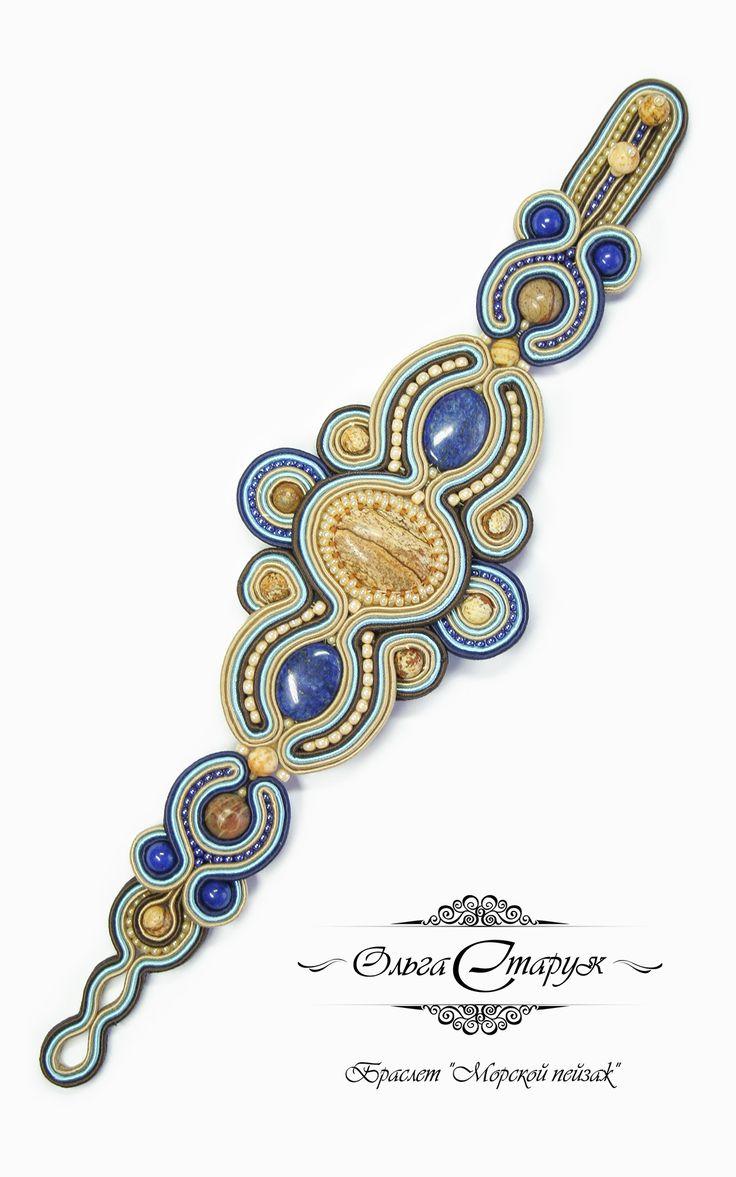 """Эксклюзивный сутажный браслет """"Морской пейзаж"""" от Ольги Старук, который выполнен под заказ с единственном экземпляре."""