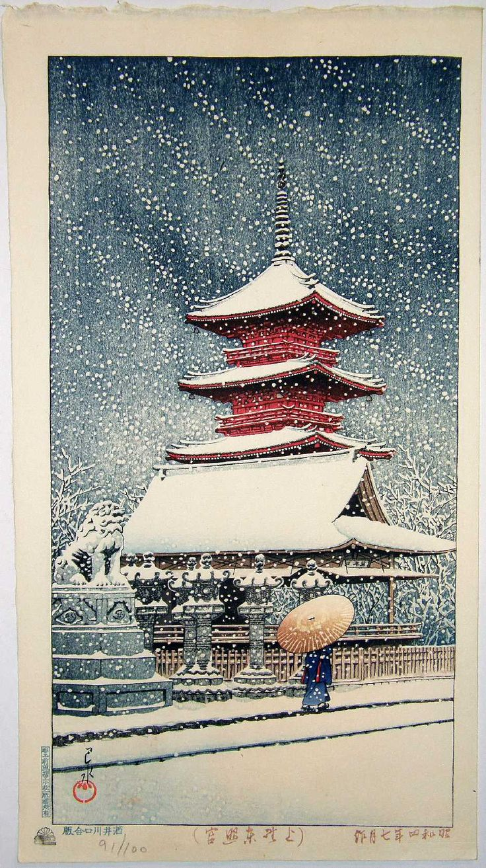 KAWASE Hasui(川瀬 巴水 Japanese,1883-1957)    Snow at Ueno Toshogu Shrine 上野東照宮の雪 1929