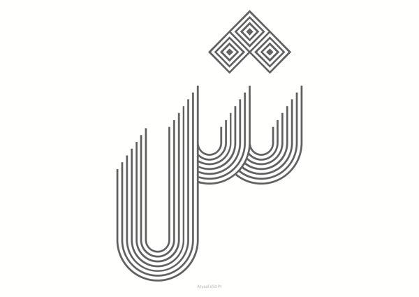 Atyaaf Typeface by Mostafa EL Abasiry, via Behance