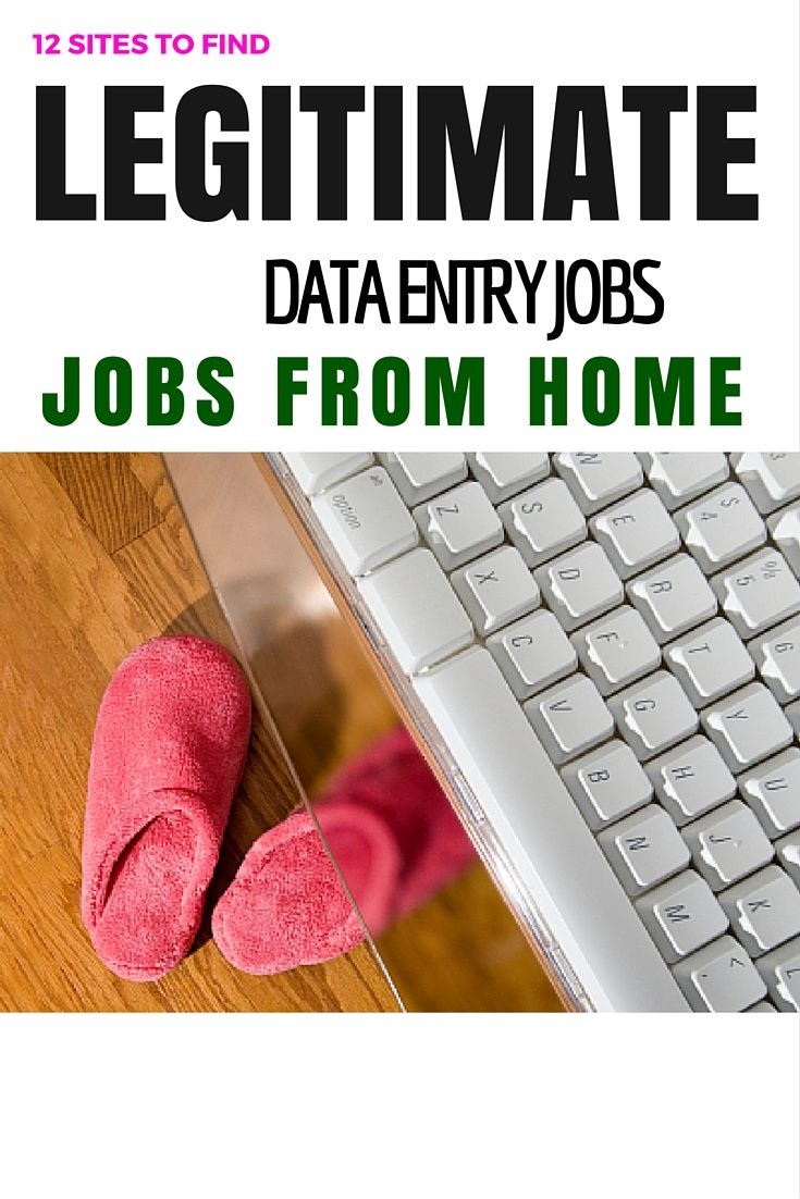 Legitimate work from home data entry jobs can be hard to find. Here's a list of legitimate site that you can use to start your search.