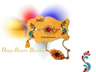 Download Shree raksha bandhan hd wallpaper for wishing - Raksha bandhan…