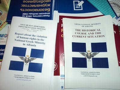 ΕΘΝΙΚΟΣ ΣΥΛΛΟΓΟΣ ΒΟΡΕΙΟΣ ΗΠΕΙΡΟΣ 1914 στη Συνδιάσκεψη του ΟΑΣΕ: Αυτονομία στη Βόρειο Ήπειρο για να προστατευθεί ο Ελληνισμός!(ΒΙΝΤΕΟ)