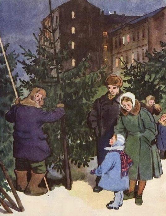 Цейтлин Наум Иосифович «Ёлочный базар» 1956 г.
