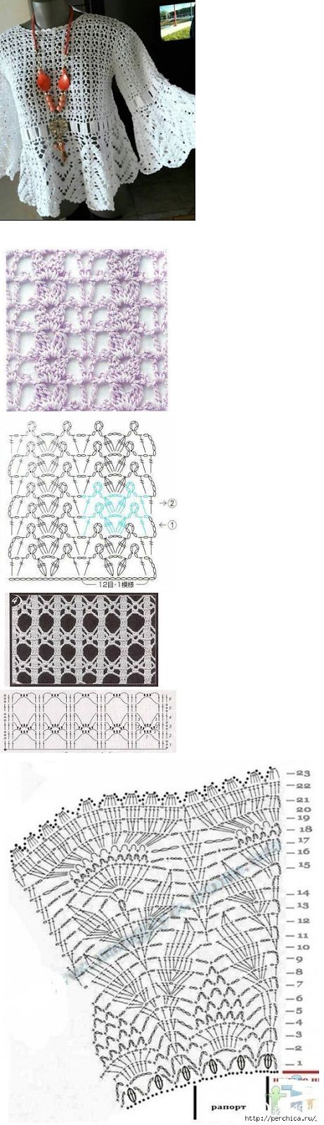 branco+com+mangas.png (461×1600)