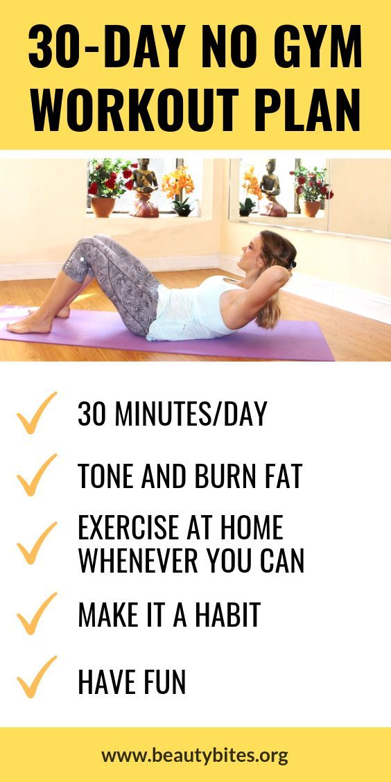 30-Day Workout Plan For Women, 30 Minutes/Day | Fit Mom | 30