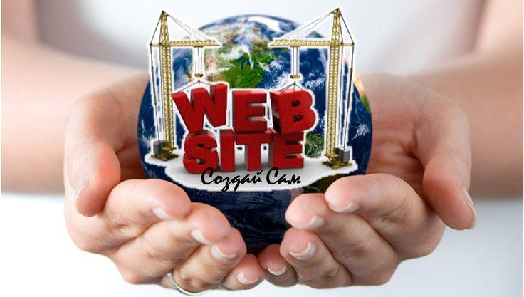 """Приглашаю вас сегодня 11 мая в 17.00 МСК       на открытый урок  """"Сайт - основа любого бизнеса"""" вход http://diana30.lessonalt.info"""