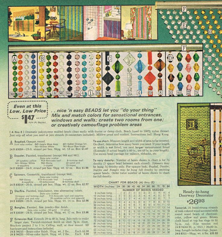 70's doorway beads from Sears