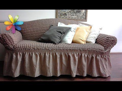 Делаем из старого дивана – новую дизайнерскую мебель! – Все буде добре. Выпуск 873 от 05.09.16 - YouTube