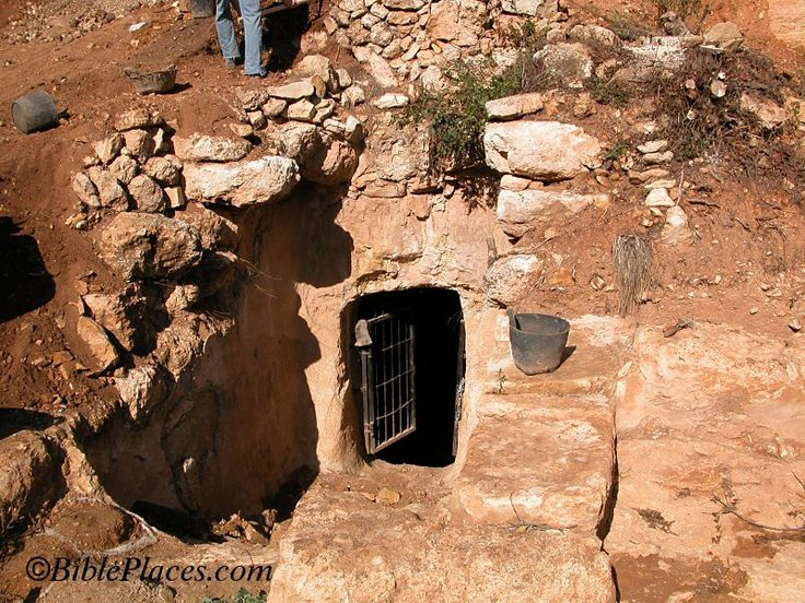 Cave of John the Baptist