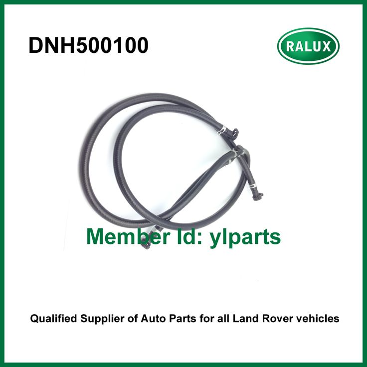 DNH500100 auto Headlamp Wash Hose With Headlamp Power Wash for Range Rover Sport 2005-2009 car wash hose spare parts wholesale #Affiliate