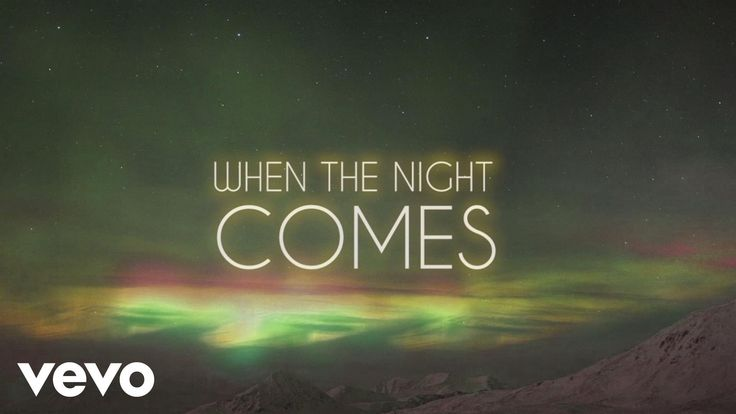 ELO - When the Night Comes (Jeff Lynne's ELO - Lyric Video)