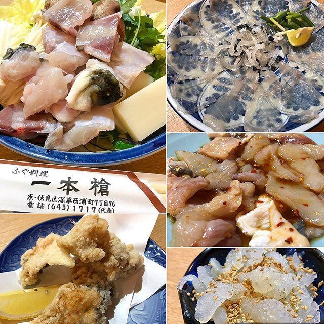 ふぐ@京都13.9.2017  #ふぐ#河豚#てっさ#てっちり#唐揚げ#肉#鍋#くらげ#刺身#夕食#料理#外食#疲労回復#栄養#美味しい#グルメ#打ち上げ#京都#dinner#food#meal#japanesefood#foodstagram#delicious#nice#gourmet#fugu#fish#japan#kyoto
