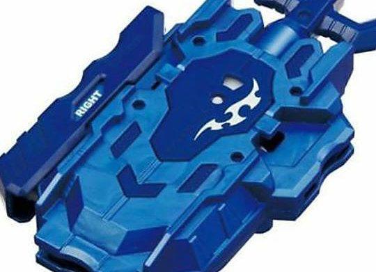 Action- & Spielfiguren Takaratomy Beyblade Burst B-98 God Customize Booster Set of 4 Spin Tops Original