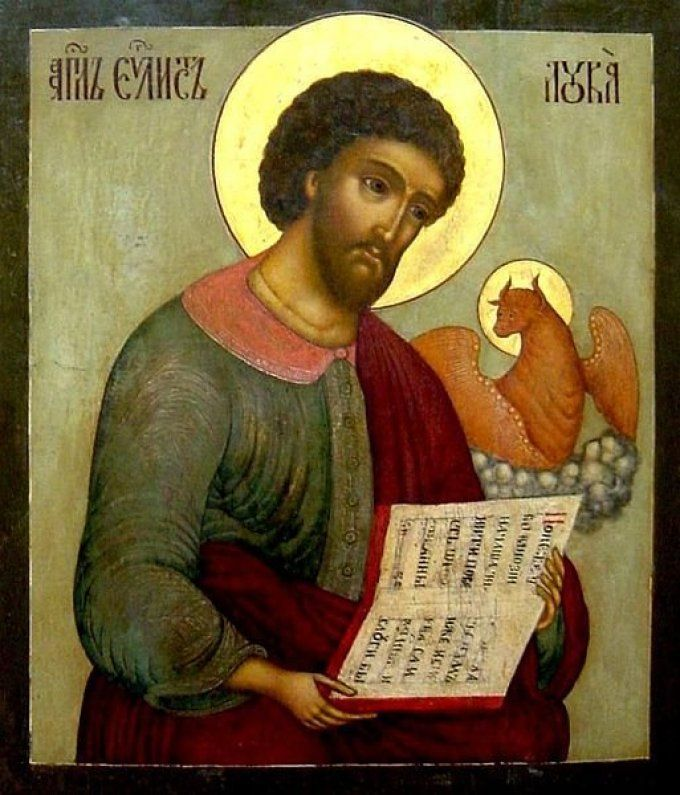 Le 18 octobre : Saint Luc