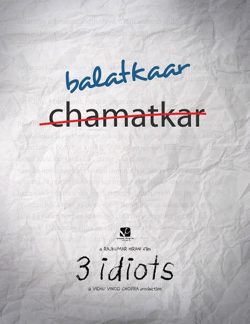 3-idiots.jpg (494×640)