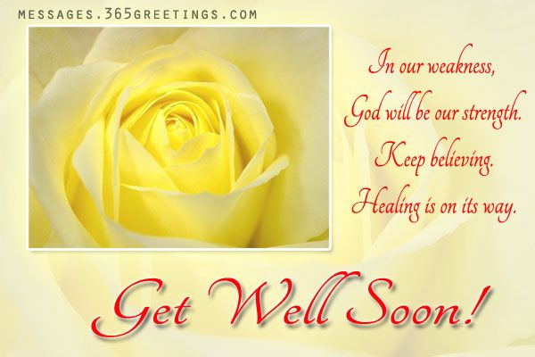 Get Well Soon Messages And Get Well Soon Quotes - Messages, Wordings and Gift Ideas