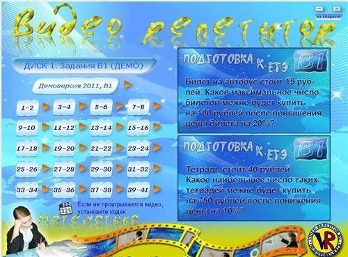 Gdz Po Algebre 8 Klass Makarov Mindyuk Neshkov Feoktistov