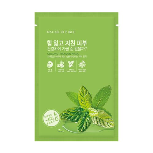 Nature Republic Coconut Bio Skin Revitalizing Mask 25ml*2Sheet            Features   The aroma ingredient from Spain derived from plants cultivated premium gel mask that makes your tired skin firmer Coconut Bio Skin Mask Skin Mask