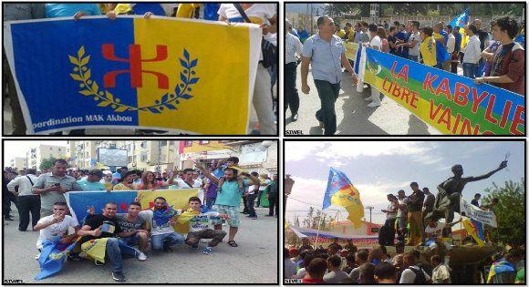 La coordination MAK AQVU adresse ses remerciements aux participants de la marche du 12