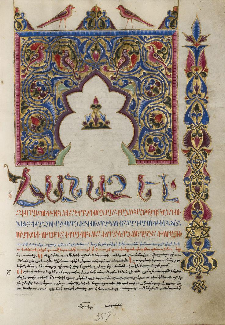 Category:Illuminated manuscripts in the Walters Art Museum