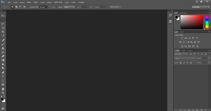 مستر ابوعلى: تعريب برنامج فوتوشوب cc 2015 كامل