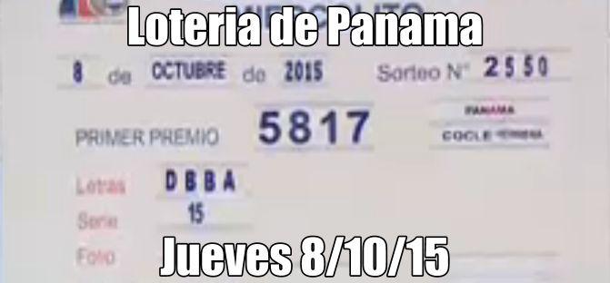 Loteria de Panama jueves 8/10/15. Ver resultados: http://wwwelcafedeoscar.blogspot.com/2015/10/resultados-loteria-de-panama-jueves-8-10-15.html