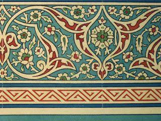 surface fragments: l'Art Arabe, by Prisse d'Avennes