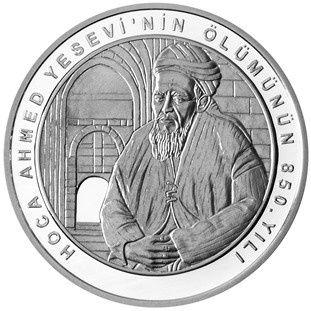 Hoca Ahmed Yesevi'nin Ölümünün 850. Yılı Hatıra Parası