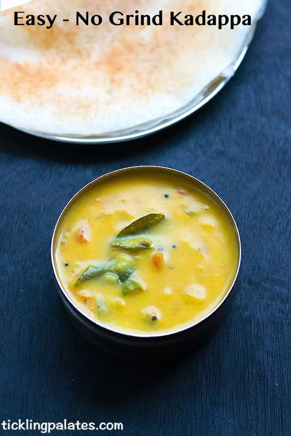 "Easy Kadappa recipe with step by step photos. This easy, no grind ""Villupuram Kadappa"" is apt to serve as side dish with idli, dosa, poori and idiyappam."