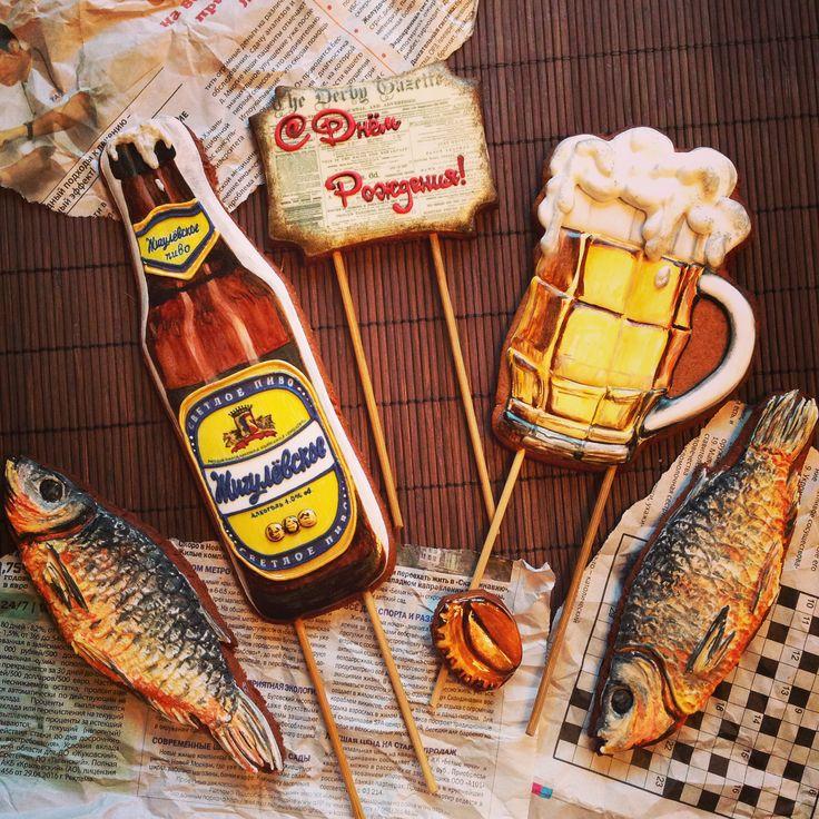 """Выходные конечно закончились,но именинник уже в четверг """"попьёт пивка с рыбкой""""😁😜😝🍺.Топперы на торт(имбирное печенье)продолжение фото завтра,с вкуснейшим тортом от @dasha_vorobyeva.  #имбирныйпряник#имбирноепеченье#имбирноепеченьемосква#имбирноепеченьеназаказ#топперынаторт#декортортамосква#декорторта#сладкийподарок#подарокмужчине#подарокнаденьрождения#жигулевское#пивко#реализм#cookies#ручнаяработа#ликашаб#likashab"""